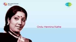 Ondu Hennina Kathe |  Sagarake Chandira song