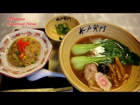 【喜らく】東映太秦映画村Kyoto Foods Ramen in Japan水戸黄門ラーメン★京都グルメ観光 Gourmet Lunch