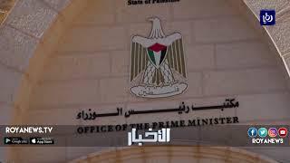 الرئاسة الفلسطينية تحمل حركة حماس مسؤولية الهجوم على الحمدالله - (13-3-2018)