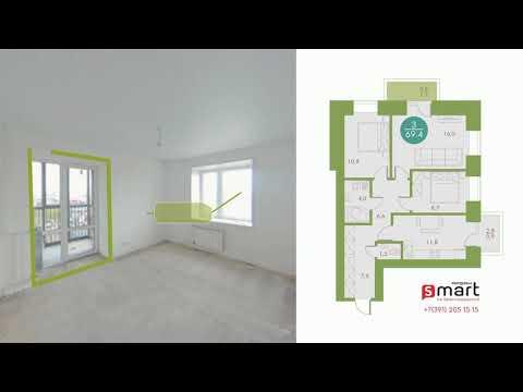 Видео-экскурсия по квартире в новостройке ЖК Smart на Краснодарской
