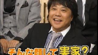 有吉弘行のラジオ毒舌コーナー傑作集!何度聞いても面白い http://youtu...