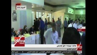 غرفة الأخبار  سفير مصر بنيوزيلندا: نيوزيلندا هي أول دولة يتم فيها الانتهاء من العملية الانتخابية