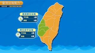 農業氣象預告1060722
