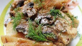 Рецепт! Картофель с грибами и луком в сливочном соусе в духовке | #72