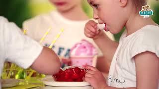 Szett 3 darab - Gyermek taburett KidStool Smoby 2i