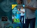 Dare Telugu Full Movie  Jeeva, Anjali, Karunas  Ram  Yuvan Shankar Raja  G Murali