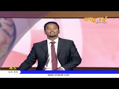 ERi-TV, #Eritrea - Tigrinya news for October 16, 2018