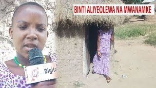EXCLUSIVE: BINTI ALIYEOLEWA NA MWANAMKE  MKOANI MARA