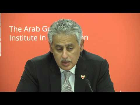 A Conversation with H.E. Zayed R. Alzayani, Bahrain Minister of Industry, Commerce, and Tourism