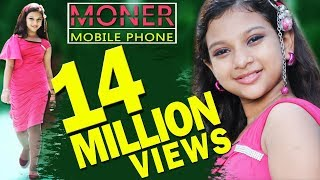 Moner Mobile Phone a Kew Dilo Na Call । Bangla Song - 2016 । Sanita ।