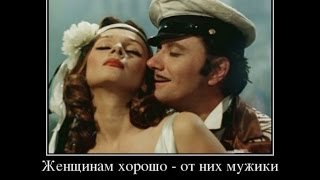"ЛАЙФХАК от Михалыча ""НА ЭКВАТОРЕ ЖИЗНИ: ПОЧЕМУ СЛОЖНО НАЙТИ МУЖЧИНУ ЗА 40"""