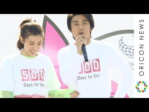 チャンネル登録:https://goo.gl/U4Waal 俳優の中尾明慶、仲里依紗夫妻が『500日前 東京2020 パラリンピックパーク in豊洲』のトークイベントに出席。...