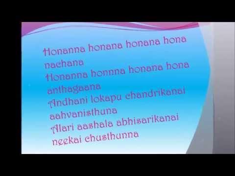 Dhivara song lyrics :: Bahubali - The Begginning :: Bahubali songs