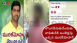 హాస్టల్లో హోమోసెక్స్..యువకుడిపై హాస్టల్ యజమాని లైంగిక దాడి..! | SR Nagar | Hyderabad | TV5 News