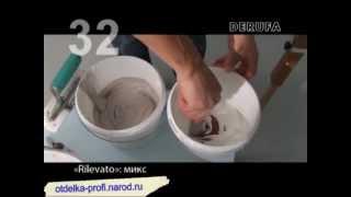 44 секрета отделки стен декоративными штукатурками(штукатурка декоративная, декоративная штукатурка своими руками, видео декоративная штукатурка, фактурная..., 2013-01-19T15:05:46.000Z)