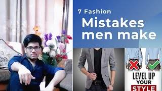 7 Fashion Mistakes Men Make 2021 | Style Tips?? | Teenagers.