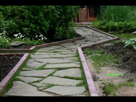 видео: Строительство садовой дорожки из плитняка