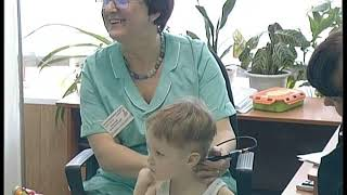 Лечение задержки развития у детей. ЗРР, ЗПРР