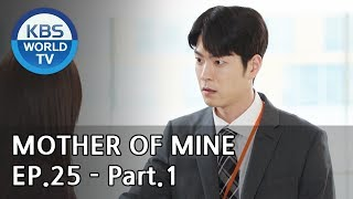 """Mother of Mine  Л""""ёЛѓЃЛ—ђЛ""""њ ЛњЛ«ј Л�€ЛЃњ К'ґ К""""ё EP.25   Part.1 ENG CHN  ND"""