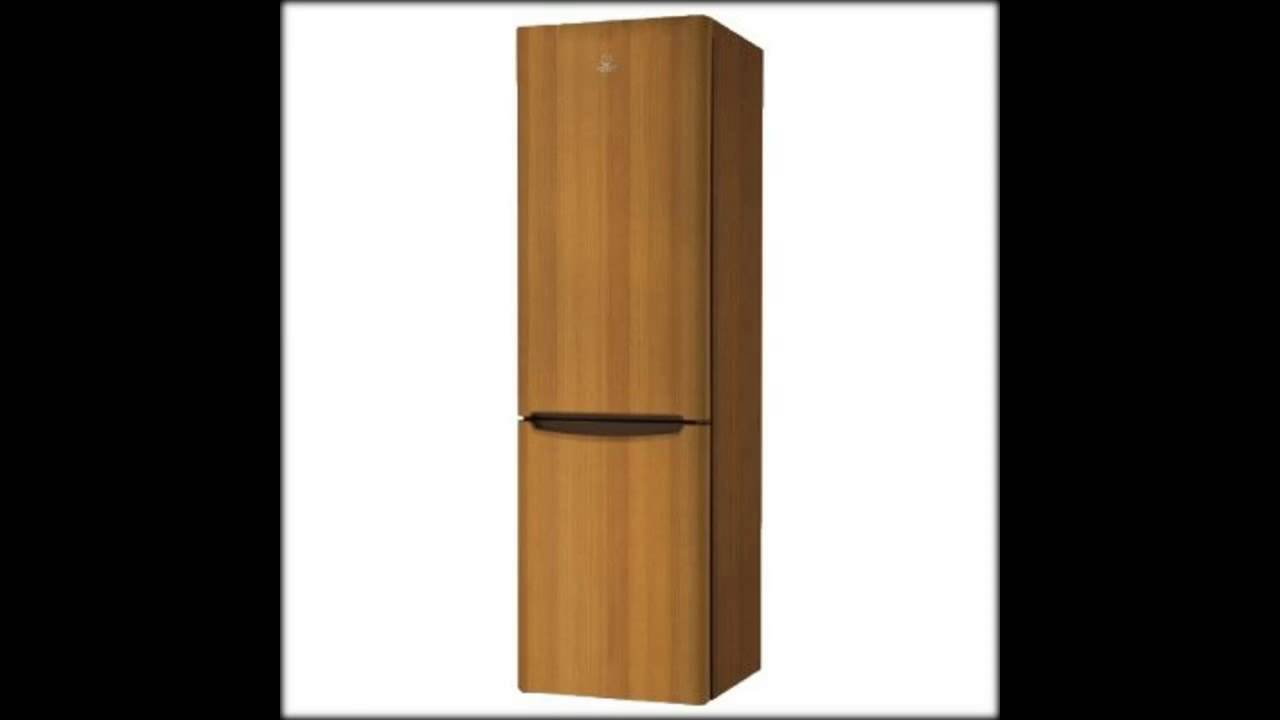 Эльдорадо холодильники  и цена