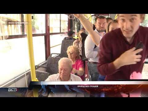 В усіх комунальних автобусах Франківська запустили нову технологію безготівкової оплати