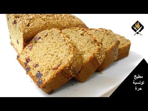 كيكة-أو-خبزة-الدرع-التونسية-بطريقة-سهلة-ومذاق-مميز---cake-au-sorgho-fait-maison- -recette-facile