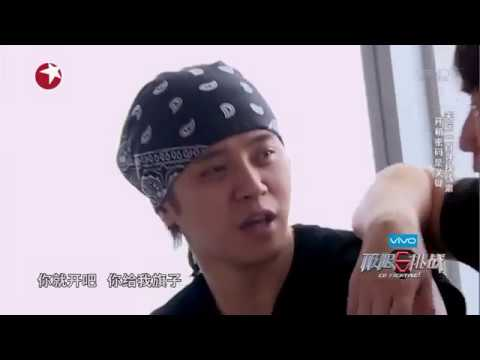 Go Fighting III - EP 3 - Show Lo cuts [ENG SUB]