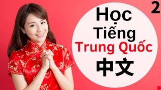 Học tiếng Trung trong khi ngủ ||| Các từ và cụm từ tiếng Trung quan trọng nhất ||| (2)