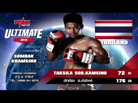 (ENGLAND VS THAILAND) Max Muay Thai Ultimate 2016 Match 3 KEVIN VS TAKSILA