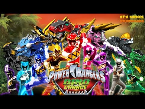 Power Rangers Dino Charge Intro (Fan Made)