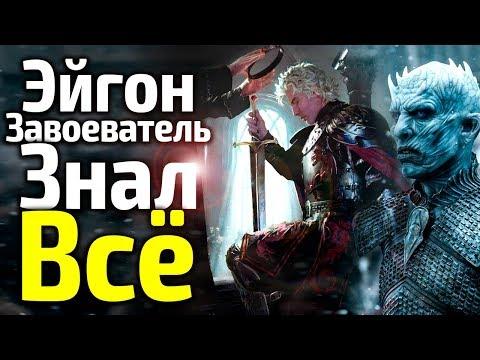 Кадры из фильма Игра престолов (Game of Thrones) - 8 сезон 6 серия