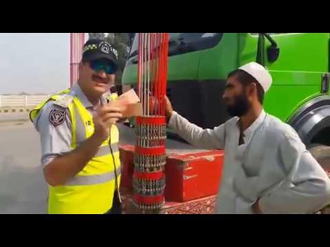 Say No To Corruption  (Khyber Pakhtunkhwa Police )