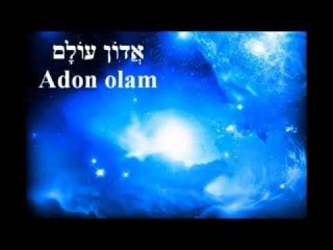 ADON OLAM  אֲדוֹן עוֹלָם  ( Eternal Master )