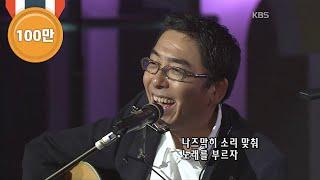 이범용x한명훈-'꿈의 대화' [콘서트7080, 2004] | 'Talks of Dream'