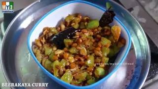 WORLD FAMOUS SOUTH INDIAN HOME MADE RECIPES | STEP BY STEP |  INDIAN RECIPES