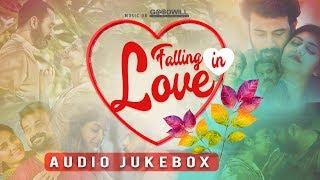 Falling in Love -  Audio Jukebox | Super Hit Malayalam Romantic Songs