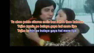 Kabhee Kabhee Mere Dil Mein original soundtrack