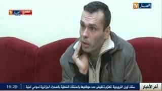 """إعترافات خطيرة يدلي بها الإرهابي بليل منصور المكنى """"أبو عبد الوهاب """""""