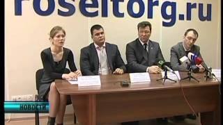18.04.2011 Открытие офиса в Хабаровске - Даль ТВ(, 2011-05-11T06:41:55.000Z)