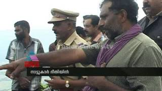Strangers in  idukki Tamilnadu border : Chuttuvattom News