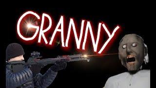 Granny. The Horror. [ В МИРЕ ЖИВОТНЫХ ]. ОХОТА НА БАБУЛЮ. СЕЗОН ОТКРЫТИЯ ОХОТЫ НА ОРЛОВ. 16+
