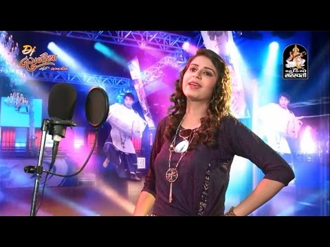 Kinjal Dave | Nonstop | DJ Laganiya | Part 1 | DJ Lagangeet 2016 | Gujarati DJ Mix Songs