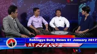 Rohingya Daily News Today 01 January 2018 أخبارأراكان باللغة #الروهنغيا #ရိုဟင္ဂ်ာ ေန႔စဥ္ သတင္