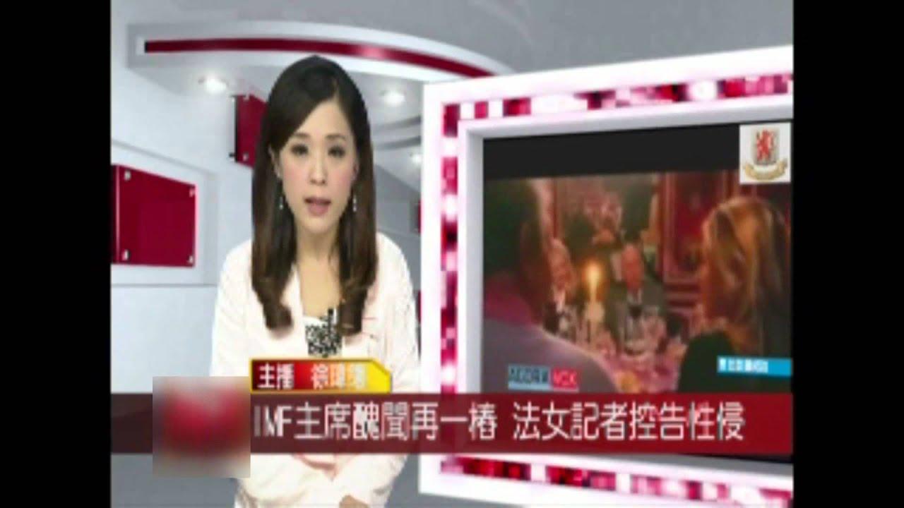寰宇新聞二臺主播 徐瑋翎 - YouTube