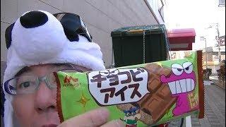2017年12月20日(水)。 サトーココノカドー春日部店さんにて餃子やカッ...
