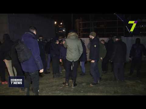 Новости 7 канал Одесса: Голова ОДА Максим Степанов висловився щодо подій на будмайданчику біля
