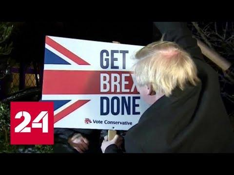 Досрочные выборы в Великобритании определят судьбу Brexit - Россия 24