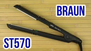 Розпакування BRAUN Satin Hair 5 ST570