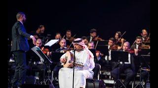 ميحد حمد - شجون القلب ( من حفلة أبوظبي في المجمع الثقافي - حصرياً)   2020