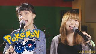 如果把Pokemon Go 的音效取樣 目標是神奇寶貝大師 | Cover by Popol 波波爾樂團